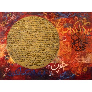 Aniqa Fatima, 36 x 48 Inch, Acrylic on Canvas, Calligraphy Painting, AC-ANF-016