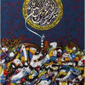 Anwer Sheikh, 18 x 18 Inch, Oil on Canvas, Calligraphy Painting, AC-ANS-012