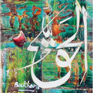 M. A. Bukhari, 06 x 06 Inch, Oil on Canvas, Calligraphy Painting, AC-MAB-195
