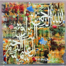 M. A. Bukhari, 15 x 15 Inch, Oil on Canvas, Calligraphy Painting, AC-MAB-160