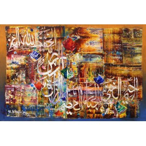 M. A. Bukhari, 24 x 36 Inch, Oil on Canvas, Calligraphy Painting, AC-MAB-202