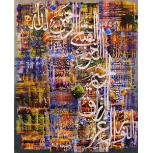M. A. Bukhari, 30 x 24 Inch, Oil on Canvas, Calligraphy Painting, AC-MAB-216