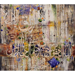 M. A. Bukhari, 36 x 40 Inch, Oil on Canvas, Calligraphy Painting, AC-MAB-209