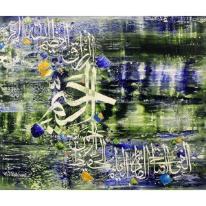 M. A. Bukhari, 36 x 42 Inch, Oil on Canvas, Calligraphy Painting, AC-MAB-208