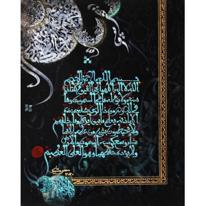 Mussarat Arif, Ayat Al-Kursi,16 x 20 Inch, Oil on Canvas, Calligraphy Painting, AC-MUS-140