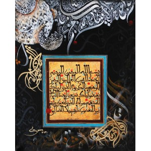 Mussarat Arif, Surah Al Fatihah, 16 x 20 Inch, Oil on Canvas, Calligraphy Painting, AC-MUS-139