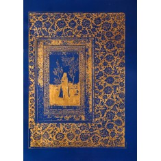 Shiblee Muneer, Golden page of History, 37 X 52 Inch, Gold-leaf on Wasli, Figurative Painting, AC-SMR-005